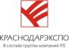 Выставочный центр КраснодарЭКСПО